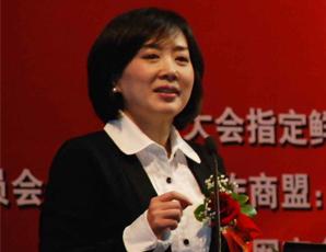 敦煌網CEO王樹彤發表演講