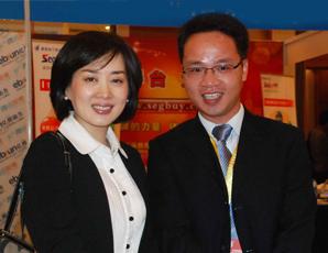 敦煌網CEO王樹彤與易展CEO林偉合影
