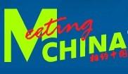 2011年第105中国文化用品商品交易会