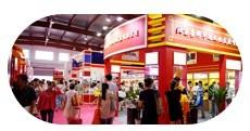 2015第17届中国工博会数控机床与金属加工展