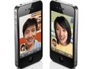 苹果(APPLE)iPhone 4 32G版 3G手机(黑色