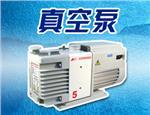 真空泵-上海渝彭
